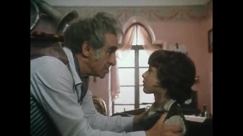 Без семьи, 2 серия (1984)