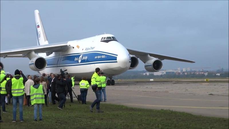 Antonov AN-124 landing at Friedrichshafen with LANDSHUT