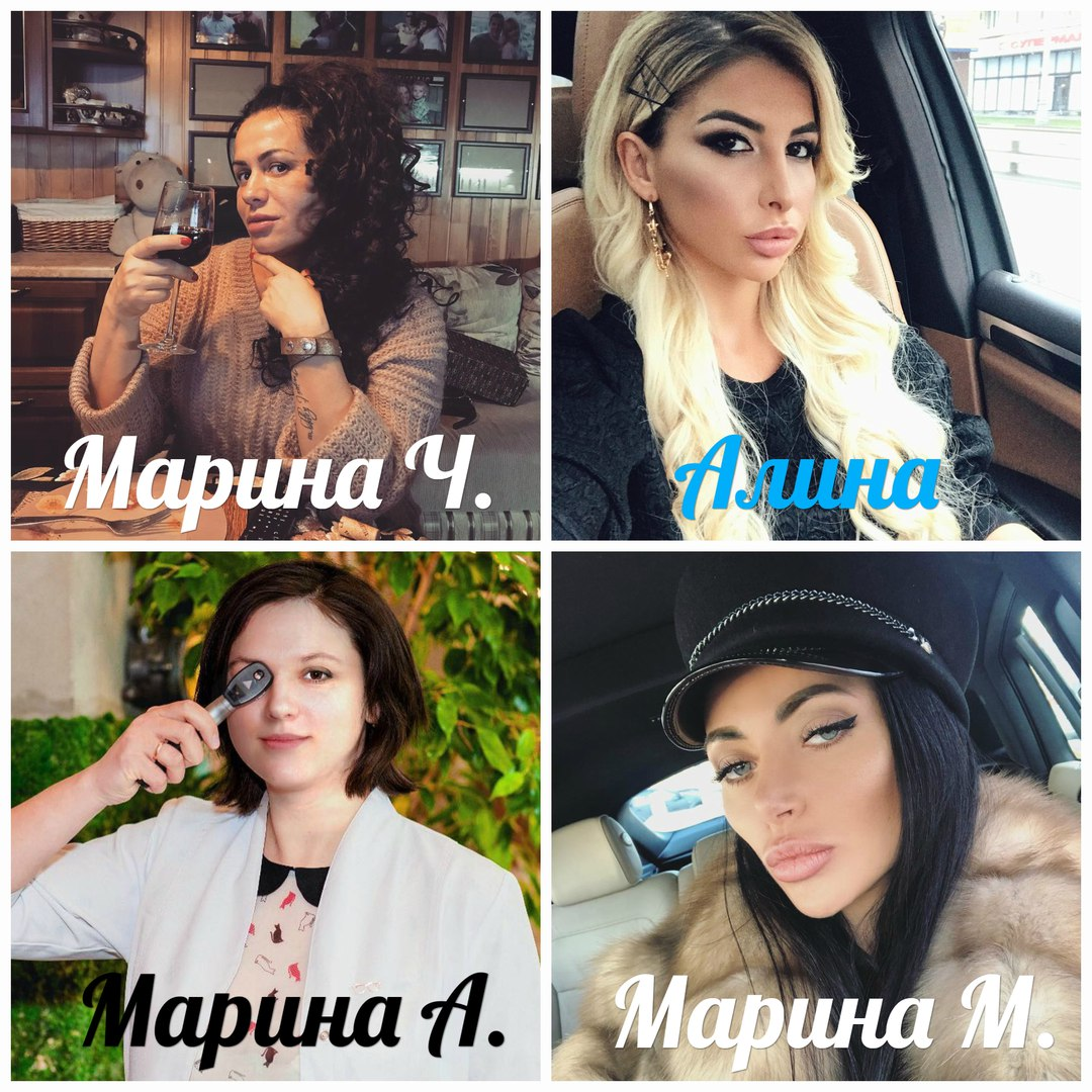 Супермамочка СТС участницы 7 недели март Марина Чеснокова, Алина Хомич, Марина Александрийская, Марина Майер