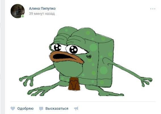 Алина Пипупко |