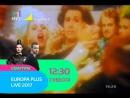 Army Of Lovers — La Plage De St. Tropez (Муз-ТВ) Сделано в 90-ых