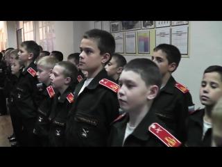 Один день из жизни суворовцев 1 курса 3 роты