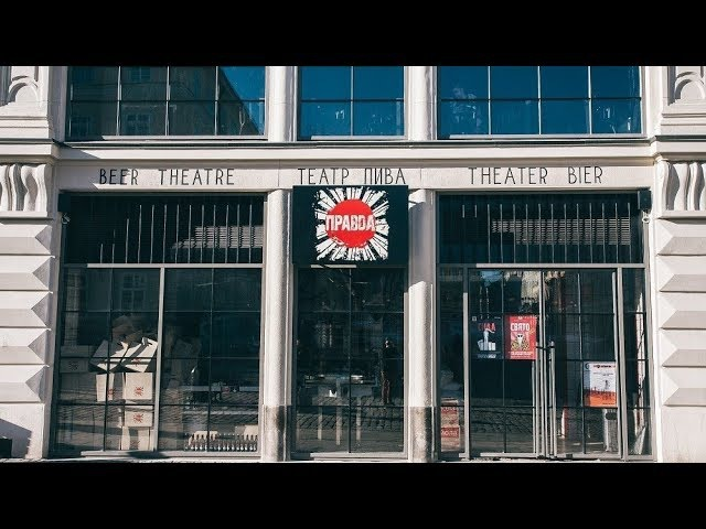 Pravda Beer Theatre. ПРАВДА-orchestra - Uptown Funk