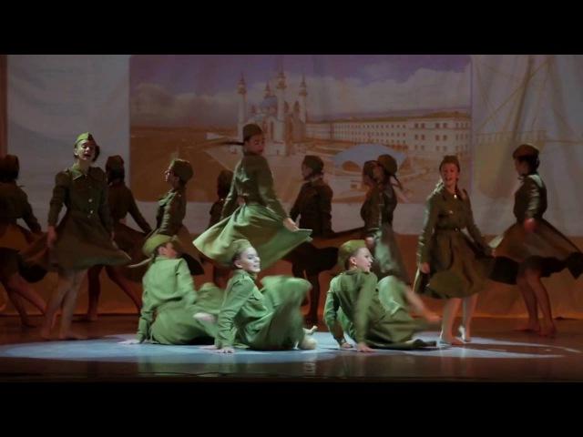 Премьера номера. Где мы с тобой. Старшая группа шоу-балета Культурная революция г. Казань