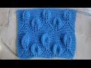 Узор Объемные листочки Вязание спицами Видеоурок 233