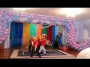 Танец Огня выпускной в детском саду май 2015