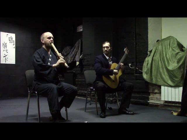Группа Тори . Фрагмент концерта в Артфонике. 「鳥」音楽バンド