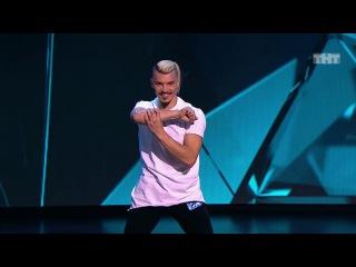 Танцы: Владислав Литвиненко (сезон 4, серия 8) из сериала Танцы смотреть бесплатно...