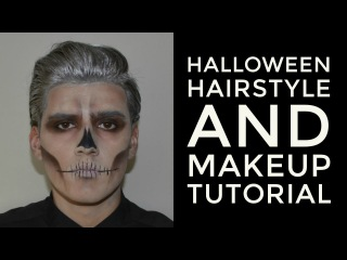 Halloween Hairstyle and Makeup Tutorial for Men | October 2017