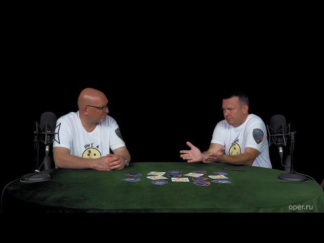 Разведопрос: Дементий и Михаил про работу полиции в кино и жизни