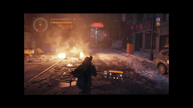 👻The Division👻 (Cheat) v1.7 Undetected