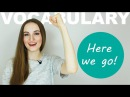 Выражение HERE WE GO - Разговорный английский - English Spot