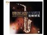 Hiromi Sano - The HiFi Sound Of Saxophone - Favorite Japanese Oldies