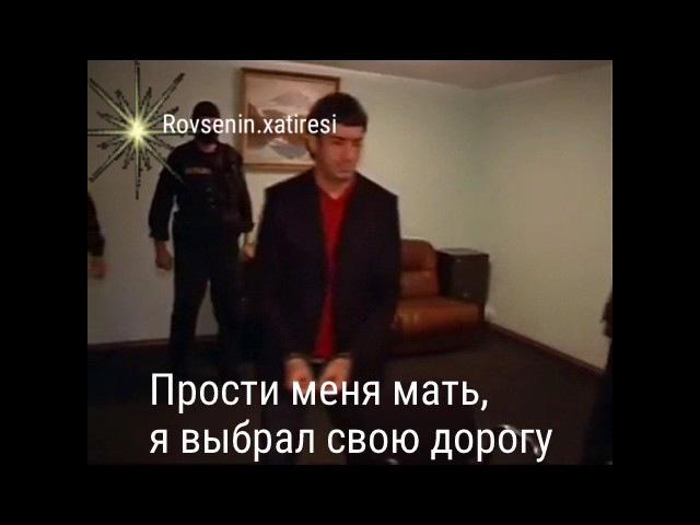 ✴Ровшан Джаниев Ленкоранский✴ Вор В законе