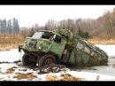 Газ 66 машина легенда шишига 4х4 Камаз и Урал курят в сторонке the traversable world truck GAZ 66