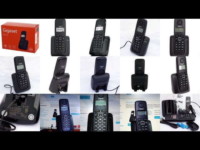 Gigaset A116 : видео обзор радиотелефона DECT