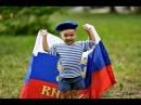 Гимн России Любэ|Hymn of Russia Lube