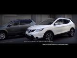 Музыка из рекламы Nissan Qashqai — Твоя свобода. Твой ход (2017)
