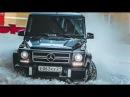 MiyaGi Эндшпиль – БадаБум (Mercedes Gelendewagen)