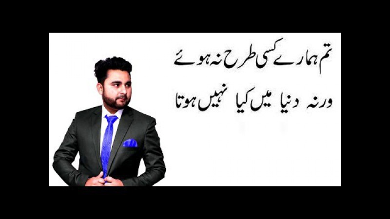 Urdu sad ghazal poetry - love Story Shairi dj wasim - aks khushbo ho -parveen shakir