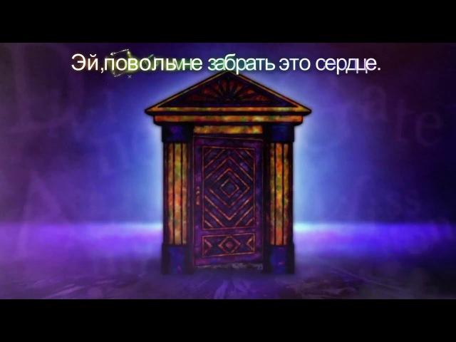Божественные врата опенинг