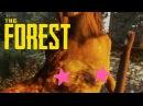 THE FOREST БАГИ, ФЕЙЛЫ, СЛОЖНЫЕ ПРИКОЛЫ 2