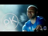 Paul Kalkbrenner Since 77 - Graeferropolis #610 A Live Documentary 2010 (Official PK Version)