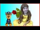 Результаты конкурса Щенячий патруль Гонщик Чейз Лина Принцесса Дисней Бэль Princes...