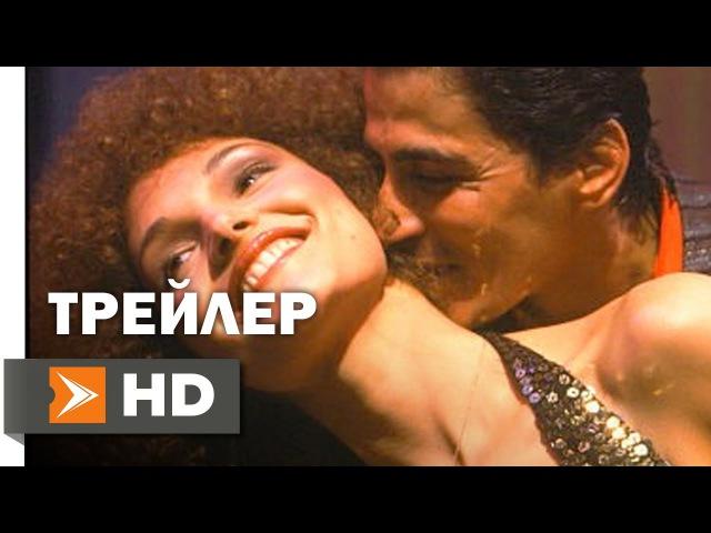 Лицо Со Шрамом Официальный Blu Ray Трейлер 1983 Аль Пачино