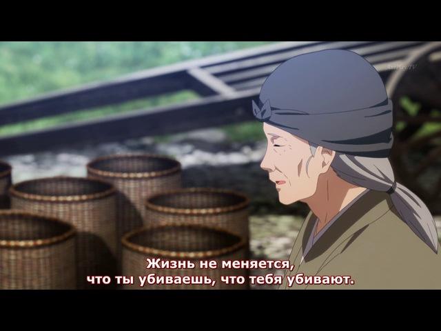 Танец мечей 8 серия [русские субтитры Aniplay.TV] Katsugeki Touken Ranbu