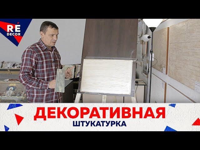 Декоративное Бархатное покрытие ОКСАМЫТ