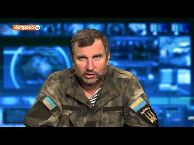 Російський командир здивувася, коли бійці Донбасу в Іловайську віддали пораненого товариша