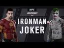 Железный Человек и Джокер EA Sports UFC 2
