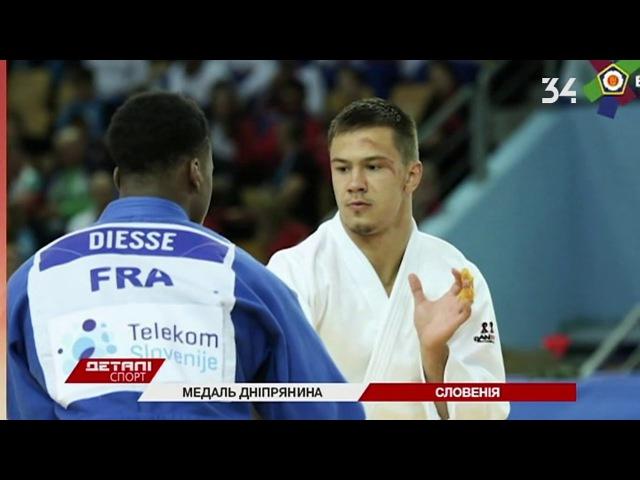 Днепрянин серебряный призер юниорского первенства Европы по дзюдо