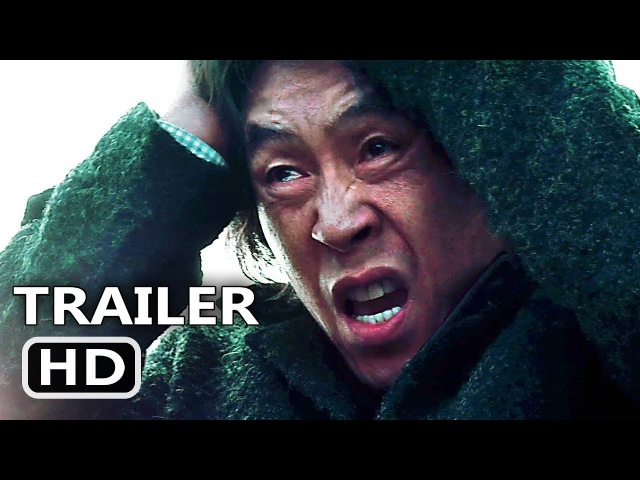 MEMOIR OF A MURDERER Trailer (2017) Thriller Movie HD
