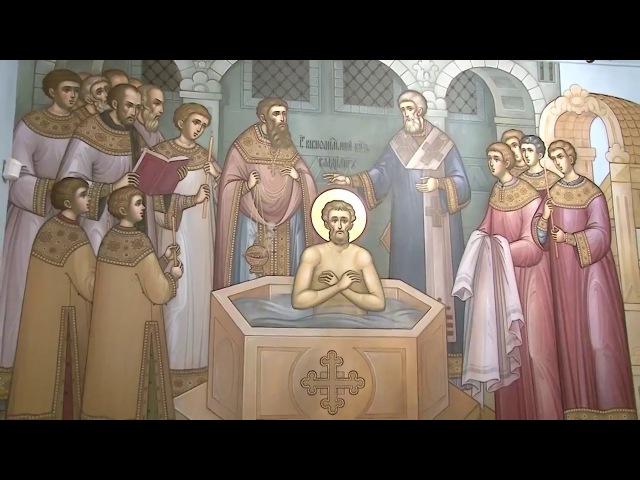 3 Крещение — второе рождение. «Православие заметки на полях…»