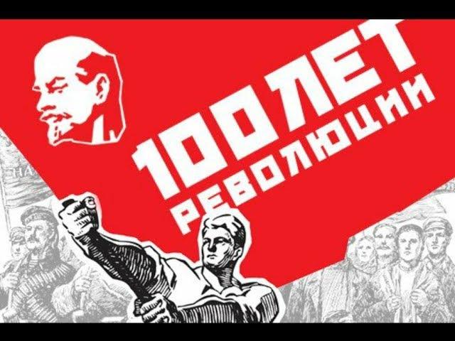 Опросы ХАСК ТВ: Как изменилось отношение к Октябрьской революции в последние годы