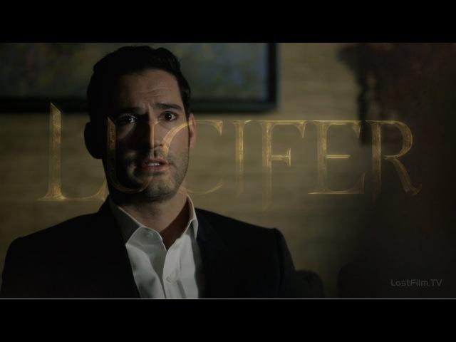 Люцифер показывает своё лицо доку Lucifer 2 6