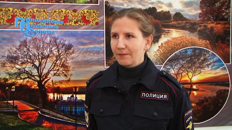 ЦКС Комм Т Сушинская Полицейские полезные советы сайт