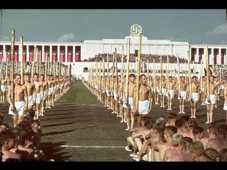 Несбывшиеся мечта Гитлера и нацистов/The unfulfilled dream of Hitler and the nazis.