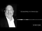 Listen To Excerpt From NYPD Sting Tape With Harvey Weinstein