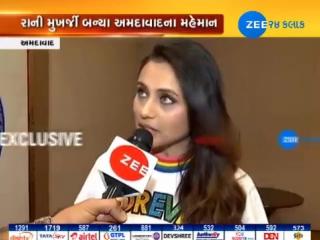 Ahmedabad Bollywood Film Actress Rani Mukerji exclusively talked with ZEE 24 KALAK