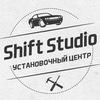 Установочный центр Shift Studio