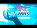 SU s05e05 Dewey wins LEAKED