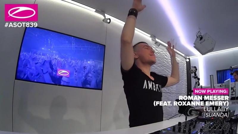 Roman Messer feat. Roxanne Emery - Lullaby (Original Mix)