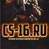 Cs-16.Ru - Игровой проект CS 1.6