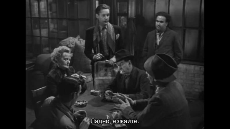 Они сделали из меня беглеца (1947)