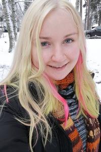 Татьяна Шакара
