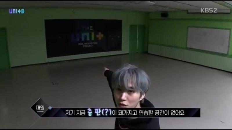 [180224] The Unit <Special Show> Daewon (CUT) Part 2