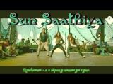 Sun Saathiya Full Video ¦ Disneys ABCD 2 ¦ Varun Dhawan Shraddha Kapoor ¦ Sachin Jigar (рус.суб.)